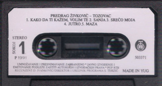 Predrag Zivkovic Tozovac - Diskografija R-102112
