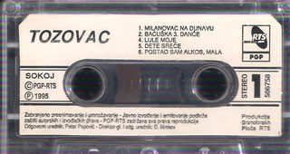 Predrag Zivkovic Tozovac - Diskografija R-102114