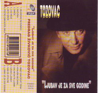 Predrag Zivkovic Tozovac - Diskografija R-102115