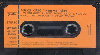 Dusko Kulis - Diskografija  R-102124