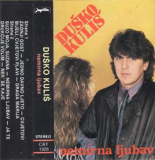 Dusko Kulis - Diskografija  R-102125