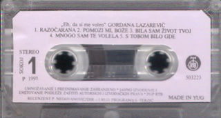Gordana Lazarevic - Diskografija R-102511