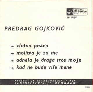 Predrag Gojkovic Cune - Diskografija  R-102912