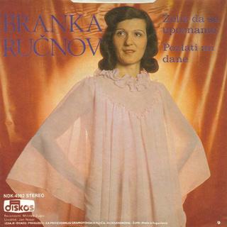 Branka Rucnov - Diskografija  R-102914