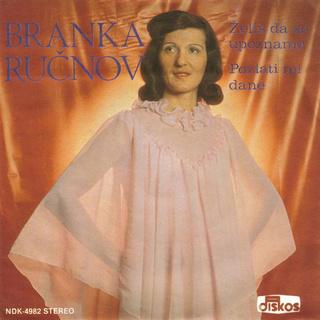 Branka Rucnov - Diskografija  R-102915