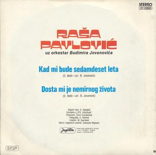 Rados Rasa Pavlovic - Diskografija  R-103711