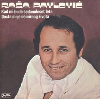 Rados Rasa Pavlovic - Diskografija  R-103712