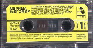Merima Kurtis Njegomir - Diskografija  R-104116