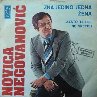 Novica Negovanovic - Diskografija R-104210