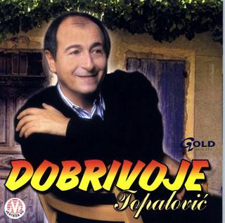 Dobrivoje Topalovic - Diskografija  - Page 2 R-105610