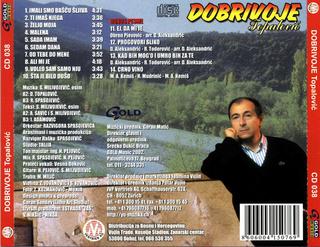 Dobrivoje Topalovic - Diskografija  - Page 2 R-105612