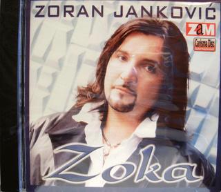 Zoran Zoka Jankovic -Diskografija R-106511