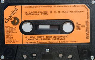 Toma Zdravkovic - Diskografija R-106710