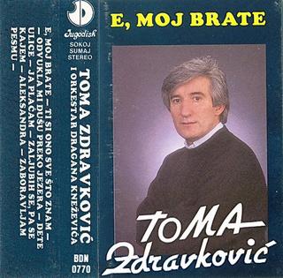 Toma Zdravkovic - Diskografija R-106713