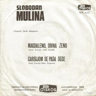 Slobodan Mulina - Diskografija  R-106910