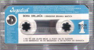 Borislav Bora Drljaca - Diskografija R-107110