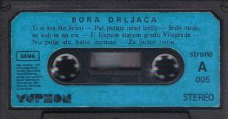 Borislav Bora Drljaca - Diskografija R-107211