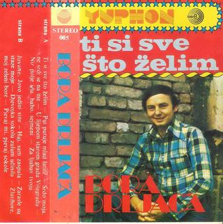 Borislav Bora Drljaca - Diskografija R-107212