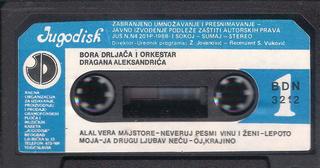 Borislav Bora Drljaca - Diskografija R-107213
