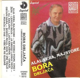 Borislav Bora Drljaca - Diskografija R-107214