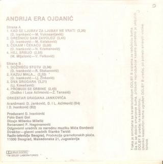 Andrija Era Ojdanic - Diskografija - Page 2 R-107615