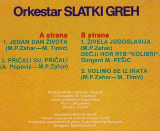 Miroslav Ilic - Diskografija - Page 2 R-107628