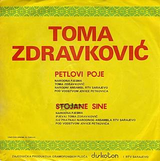 Toma Zdravkovic - Diskografija R-107642