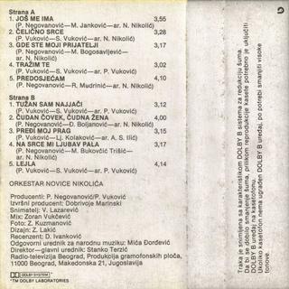 Asim Brkan - Diskografija 2 R-107811