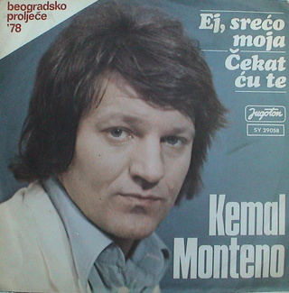 Kemal Monteno - Diskografija  R-108216