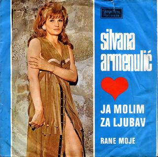 Silvana Armenulic - Diskografija  R-108410