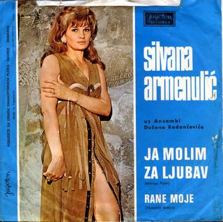 Silvana Armenulic - Diskografija  R-108411