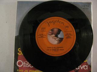 Silvana Armenulic - Diskografija  R-108414