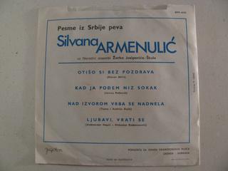 Silvana Armenulic - Diskografija  R-108416