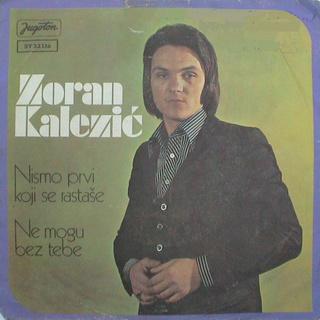 Zoran Kalezic - Diskografija R-108514