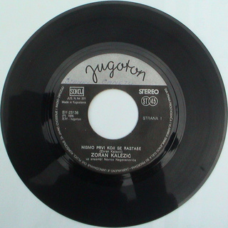 Zoran Kalezic - Diskografija R-108516