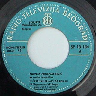 Novica Negovanovic - Diskografija R-108520