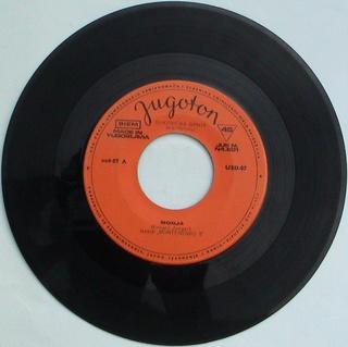 Silvana Armenulic - Diskografija  R-108522