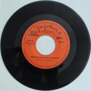 Silvana Armenulic - Diskografija  R-108523