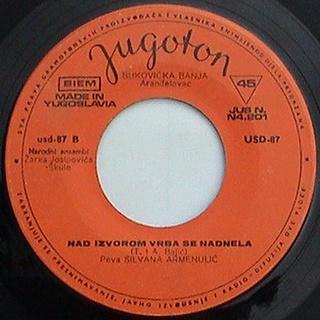 Silvana Armenulic - Diskografija  R-108524
