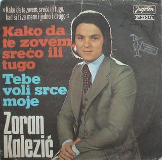Zoran Kalezic - Diskografija R-108914