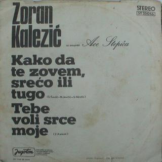 Zoran Kalezic - Diskografija R-108915