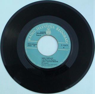 Nada Topcagic - Diskografija R-108919