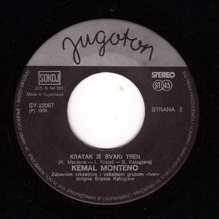 Kemal Monteno - Diskografija  R-109124