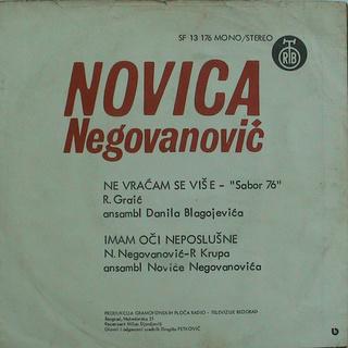 Novica Negovanovic - Diskografija R-109211