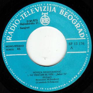 Novica Negovanovic - Diskografija R-109212