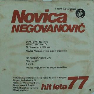 Novica Negovanovic - Diskografija R-109215