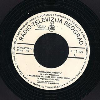 Novica Negovanovic - Diskografija R-109216