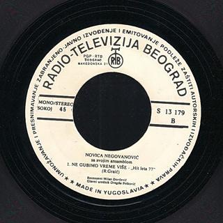 Novica Negovanovic - Diskografija R-109217