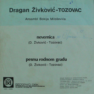 Predrag Zivkovic Tozovac - Diskografija R-109310