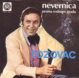 Predrag Zivkovic Tozovac - Diskografija R-109311